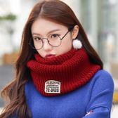 圍脖女秋冬季韓版學生百搭原宿可愛脖套純色針織加厚保暖套頭圍巾 美芭