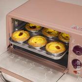 烤箱家用烘焙多功能迷你小 220vigo街頭潮人