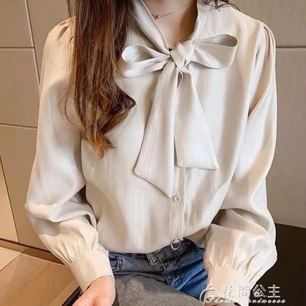 襯衫春秋新款長袖職業襯衫女設計感高級寬鬆蝴蝶結白色襯衣打底衫 快速出貨