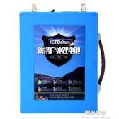 大容量鋰電池超輕鋰電池12V伏大容60ah100ah大容量聚合物戶外動力理離子蓄電瓶 NMS陽光好物