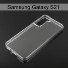 【Dapad】空壓雙料透明防摔殼 Samsung Galaxy S21 5G (6.2吋)