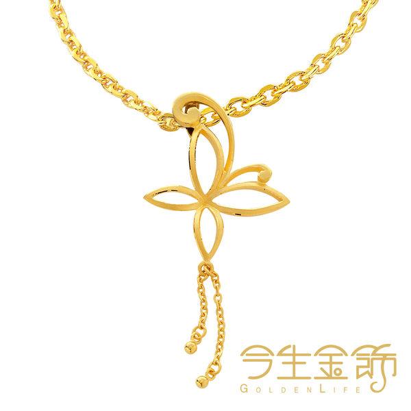 今生金飾  悠遊項鍊  純金時尚項鍊