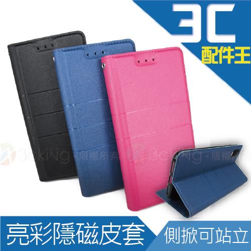 Theabio Xiaomi 紅米Note 4X 亮彩隱磁側翻式皮套 側掀 掀蓋 支架 磁扣 卡片 保護套/手機殼