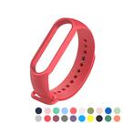 小米手環5專用錶帶-正紅色