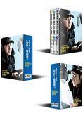 """跟李準基一起學習""""你好!韓國語"""":1 3冊 附贈精緻書盒限量套書 李準基錄音MP"""