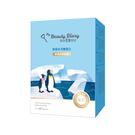 我的美麗日記南極冰河醣蛋白面膜8入【康是...