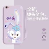 (快出)手機殼蘋果6splus手機殼女款iPhone6液態矽膠軟6plus防摔個性