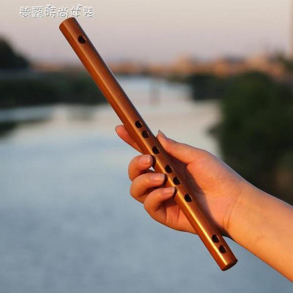 笛子 迷你短笛 學生入門竹笛小笛子 無膜孔橫笛初學者兒童 成人古風女 YXS 夢露時尚女裝