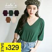 LULUS特價-Y五分袖V領針織上衣-5色 現+預【01020735】