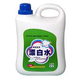 潔瓷漂白水3.6L*4入/箱【愛買】