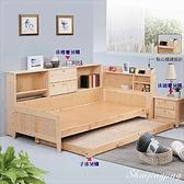 【水晶晶家具/傢俱首選】HT1574-5月亮3.5尺松木單人書架型單人床~~不含周邊