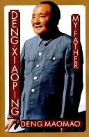 二手書博民逛書店 《Deng Xiaoping: My Father》 R2Y ISBN:046501626X│Basic Books