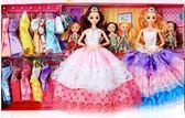 眨眼換裝芭比洋娃娃套裝大禮盒婚紗公主六一兒童女孩玩具別墅城堡   初見居家