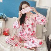 和服睡衣和服純棉睡衣女春秋季長袖韓版秋裝寬鬆學生可外穿家居服兩件套裝  朵拉朵衣櫥