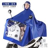 摩托車電動車雨衣成人單人電瓶車戶外騎行雨披【極簡生活】