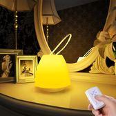 充電遙控臺燈臥室床頭嬰兒寶寶護眼小夜燈~