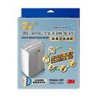 【奇奇文具】3M T20AB-ORF Filtrete 淨呼吸 極淨型 除臭加強 清淨機專用濾網