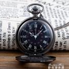 懷錶復古配飾白領學生錶潮流男女項鍊石英錶照片手錶翻蓋陀錶掛錶 麥琪精品屋
