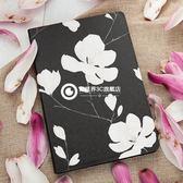 玉蘭花保護套 超薄休眠iPad Air1/2 mini4/2 Pro9.7寸防摔殼