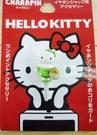 【震撼精品百貨】Hello Kitty 凱蒂貓~KITTY耳機防塵塞-綠堤藍