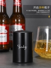 自動開瓶器 陶迪個性啟自動開瓶器酒吧家用按壓式起子無痕啤酒開蓋器創意定制 莎拉嘿呦