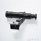 天文望遠鏡配件 5x24光學尋星鏡 適合星特朗80EQ 【全館免運】