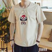 中國風京劇臉譜刺繡棉麻短袖t恤男大碼寬鬆唐裝上衣服亞麻料半袖xy1211【原創風館】