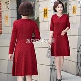 媽媽裝2021新款裝連衣裙子中老年女裝闊太太高貴洋氣結婚宴禮服 快速出貨