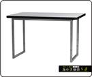 {{ 海中天休閒傢俱廣場 }} C-99 摩登時尚 餐桌系列 454-49 2.5X4尺美耐板餐桌/電鍍腳(顏色可挑選)