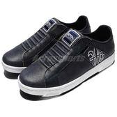 Royal Elastics 休閒鞋 Icon Z 免鞋帶 懶人鞋 基本款 深藍 白 男鞋【PUMP306】 02972555