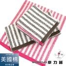 日本大和認證抗菌防臭MIT美國棉亮彩直紋方巾【MORINO摩力諾】