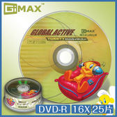 TWEENTY 崔弟系列 16X DVD-R 4.7GB 120Min 25片 普普綠 光碟 DVD