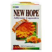 新希望 維麗明A+葉黃素膠囊 60粒/瓶◆德瑞健康家◆