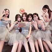 伴娘服短款2018春季新款韓式修身顯瘦伴娘團姐妹裙灰色宴會晚禮服 【好康八八折】