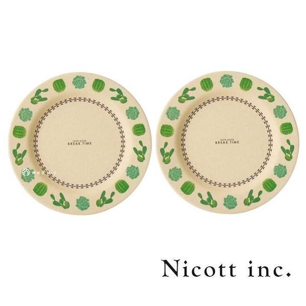 日本 Nicott NATIVE 稻穀環保餐盤 2入組-仙人掌