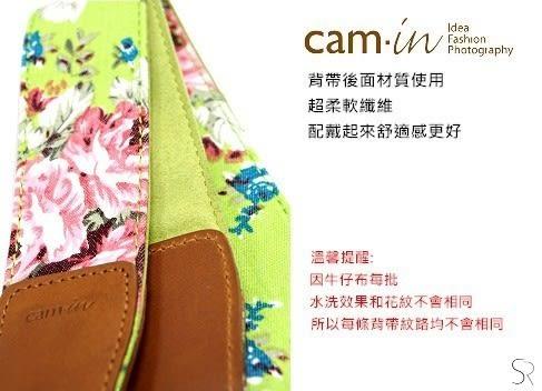 《 統勛.照相》Cam-in CAM7133 相機背帶 牛仔背帶系列 花卉綠 牛仔系列