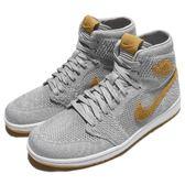 Nike Air Jordan 1 Retro HI Flyknit Wolf Grey 灰 黃 飛線編織 輕量 運動鞋 男鞋【PUMP306】 919704-025