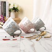 歐式創意大理石金邊陶瓷馬克杯帶蓋勺杯墊辦公水杯奶茶杯咖啡情侶 LR3303【VIKI菈菈】