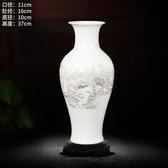 陶瓷器小花瓶裝飾品擺件