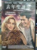 挖寶二手片-P01-631-正版DVD-電影【去年聖誕節】-艾蜜莉亞克拉克*亨利高汀(直購價)