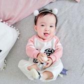 嬰兒連體衣服女寶寶長袖新生兒6個月秋季9滿月0歲包屁衣   LY8342『美鞋公社』