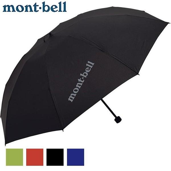 『VENUM旗艦店』Mont-Bell 輕量戶外傘/折傘 Trekking Umbrella 1128644