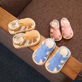 學步鞋夏季0-1-2歲寶寶涼鞋男女嬰兒軟底學步鞋幼兒叫叫鞋防滑包頭涼鞋【全館85折任搶】