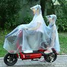 雨衣雙人電動車摩托車電瓶車自行車女成人騎...