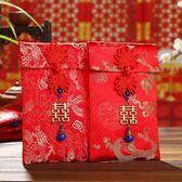 結婚用的紅包個性創意婚禮改口費一萬元中國風高檔布藝綢緞浪漫喜  極有家
