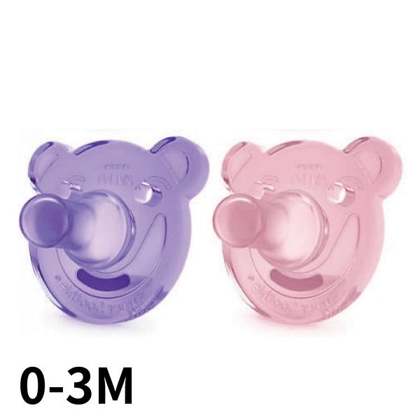 【PHILIPS AVENT】熊熊矽膠安撫奶嘴 0~3M 紫粉(SCF194/02) 雙入組