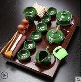 茶具套裝家用小茶台簡約現代辦公室客廳喝茶功夫茶盤實木茶道茶海 NMS漾美眉韓衣