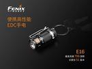Fenix E16便攜式EDC手電筒...