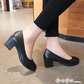 正裝中跟面試女工作黑色皮鞋職業尖頭粗跟女上班禮儀高跟淺口單鞋 西城故事