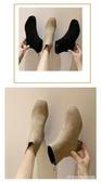 短靴女秋冬季靴單靴子女踝靴磨砂粗跟中筒靴高跟絨面靴子(免運快出)